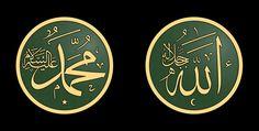"NABI E AKRAM صلى الله عليه وسلم  ka Naam e Mubarak zameen mein "" MOHAMMED "" (Bahut zyada tareef ki hui zaat) صلى الله عليه وسلم  hai to Aasmano mein "" AHMED "" (Bahut zyada tareef farmane wale) صلى الله عليه وسلم  hai. NABI E AKRAM صلى الله عليه وسلم  ke naam e mubarak me jumla 4 huroof hai aur ALLAH TAALA ke Isme paak ALLAH me bhi 4 huroof hai : http://ahlesunnatuljamaat.com/naam-e-mubarak-zameen-mein-mohammed-%EF%B7%BA-hai-to-aasmano-mein-ahmed-%EF%B7%BA/"