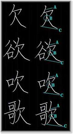 イメージ 1 Caligraphy, Calligraphy Art, Lettering Design, Hand Lettering, Japanese Handwriting, Hiragana, Japanese Calligraphy, China Art, Picture Design