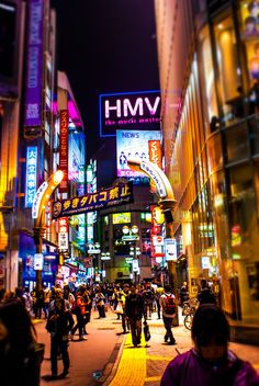 Shopping in Shibuya, Tokyo, Japan