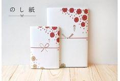 大切な人へのお祝い。そして感謝の意を込めて。贈り物は相手のことを思いながら、用意をするもの。そんな時、中身だけでなく包装紙にも気...
