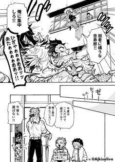 Anime Vs Cartoon, Cute Manga Girl, Cute Disney Drawings, Mythical Creatures Art, Demon Hunter, Slayer Anime, My Hero Academia Manga, Anime Demon, Anime Naruto