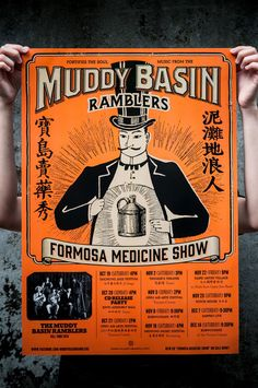The Muddy Basin Ramblers - Formosa Medicine show CD by Andrew wong - Onion Design Associates, via Behance