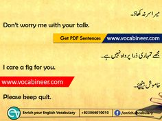 Learn English vocabulary in Urdu. English through Urdu made easy. Easiest way to learn English vocabulary in Urdu. English to Urdu Vocabulary. English English, English Tips, English Study, English Lessons, English Speaking Practice, Learn English Words, English Language Learning, Vocabulary Words, English Vocabulary