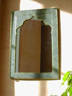 Large Moroccan brass mirror with traditional design - Maroque Moroccan Mirror, Moroccan Bathroom, Moroccan Design, Moroccan Style, Brass Mirror, Mirrors, Downstairs Toilet, Pretty Green, Soft Furnishings