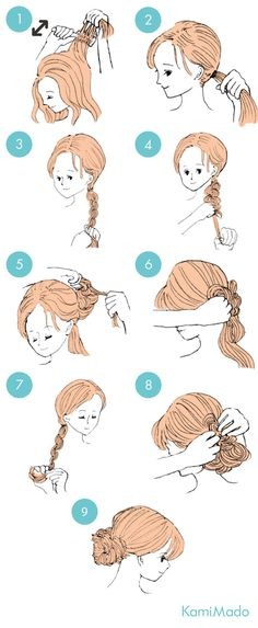 Cute Quick Hairstyles, Braided Hairstyles Tutorials, Cute Hairstyles, Date Night Hair, Short Hair Styles, Natural Hair Styles, Chibi Hair, Braid Designs, Hairstyle Look