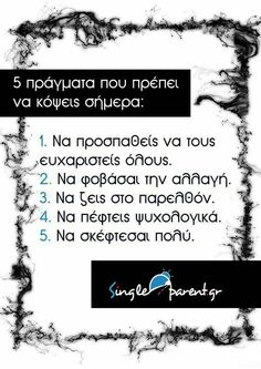 Advice Quotes, Wisdom Quotes, Book Quotes, Me Quotes, Funny Quotes, Big Words, Greek Words, Wise People, Greek Quotes