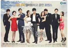 A Gentlemen's Dignity - probably more aptly named A Gentleman's Silliness. Story about group of 4 boys who grew up into Grown boys but eventually learn to become mature gentlemen who treat women right. Funny, Romantic, Funny, Cute, Sweet and a little Drama in between
