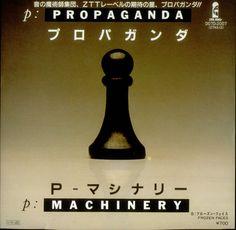 """Propaganda - P:Machinery (Japanese 7"""")"""