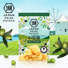 KOIKEYA PRIDE POTATO|株式会社湖池屋 Chip Packaging, Milk Packaging, Packaging Design, Organic Packaging, Web Banner, Raisin, Really Cool Stuff, Cool Designs, Packing