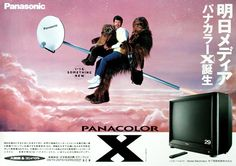 'Return of the Jedi' Panasonic print ad from Japan, featuring George Lucas, Chewbacca, & Wicket.