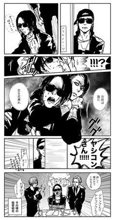 DARKEN TO NITES - 暗黒の未来 -(ネタバレ注意)