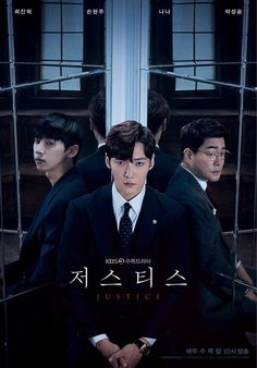 Justice - Dae Jin goes to Tae Ju's cemetery with Woo Yong, and they get to encounter Tae Kyung there. Korean Drama Best, Korean Drama Funny, Choi Jin Hyuk, Kbs Drama, Play The Video, Point Break, Woo Young, Rich People, Korean Artist