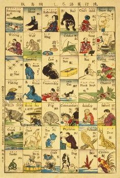 """Japanese woodcuts from a series by Kamekichi Tsunajima titled """"Ryūkō eigo zukushi"""", showing images of animals, activities and objects each with their Japanese and English names. Tantra Art, Identity, Natural Form Art, Japanese Woodcut, Branding, Blank Book, Activity Sheets, Japanese Prints, Japanese Art"""