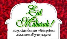 Hot Magazine Celebrity Photos News: Eid Mubarak Eid Al-Fitr 2013 Messages Wishes Greeting Cards SMS Quotes Wallpaper Eid Wallpaper, Islamic Wallpaper Hd, Wallpaper Quotes, Happy Eid Cards, Eid Greeting Cards, Ramadan Cards, Ramadan Greetings, Sms Message, Messages