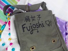 $34.50 Fujoshi Field Bag  http://www.gesshoku.com/fujoshi-field-bag-p-4980.html