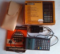 1989 Soviet Vintage programmable calculator by VintagefromSSSR, $44.00