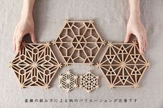 Really love these kumiko patterns, beautiful craftmanship - SpacePin Japanese Patterns, Japanese Design, Wood Patterns, Textures Patterns, Wood Projects, Woodworking Projects, Wood Crafts, Diy And Crafts, Jaali Design