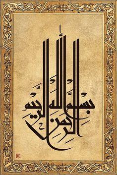 Basmala IX by on DeviantArt Bismillah Calligraphy, Arabic Calligraphy Design, Arabic Calligraphy Art, Arabic Art, Photos Islamiques, Islamic Patterns, Islamic Paintings, Decoration, Learn Quran