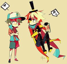 △ Gravity Falls- Dipper and Bill Cipher △