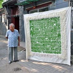 Instant Hutong _ Urban Carpet Green _ map
