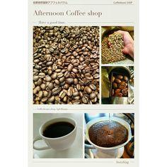 #チラシ #ポスター #コーヒー中毒 #カフェ #InstaMag (自家焙煎コーヒーカフェアプフェルバウム)