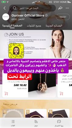 Internet Shopping Sites, Best Online Shopping Websites, Amazon Online Shopping, Online Fashion Stores, Online Shopping Clothes, Eid Card Designs, Business Cards Layout, Learning Websites, Funny Dating Quotes
