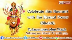 Happy Navratri, Durga Maa, Goddess Locs, God Pictures, Socialism, Spiritual Quotes, Monday Motivation, Spirituality, Memes