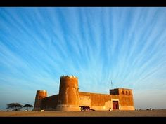 Al Zubara Fort and other sites to see in Doha, Qatar