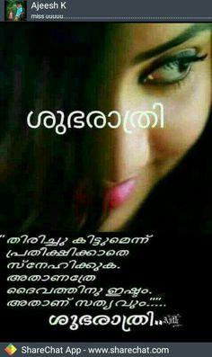 Malayalam Good Night Download Malayalam Good Night Images Good