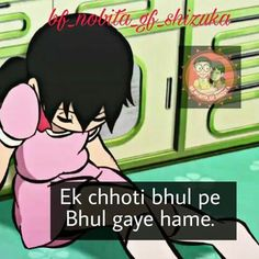 Girly Attitude Quotes, Funny Statuses, Love Quotes In Hindi, Doraemon, Photo Poses, Quotations, It Hurts, Family Guy, Deep