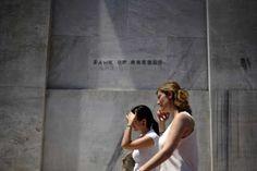 ΚΟΝΤΑ ΣΑΣ: Έως 13 Ιουνίου για τις προσλήψεις στην Τράπεζα της...