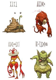 name of monster part 1 120 monsters on Behance