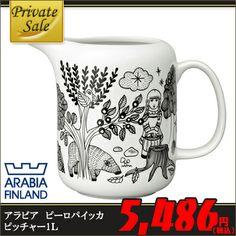アラビア(Arabia) ピーロパイッカ(Piilopaikka) ピッチャー 1L※BOXなし ※ラッピング不可 ※返品・交換不可【RCP】【楽天市場】