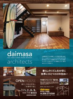 チラシギャラリー | 注文住宅を岐阜・尾張で建てるなら大政建築 Flyer Design, Web Design, Graphic Design, Property Ad, Leaflet Design, Cover Template, House Windows, Editorial Layout, Model Homes