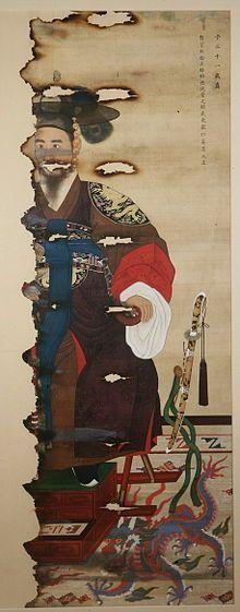 King Cheoljong of Korea, Joseon Dynasty - Wikipedia, the free encyclopedia