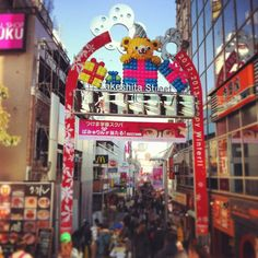 """竹下通り (Takeshita Street) in 渋谷区, 東京都 - The famous, too-crowded alley that's ground zero for young Japanese fashion trends.   If you safely emerge from the other side, you'll find more grown-up fashion and brands in the surrounding alleys across the divided boulevard to the east, and the neighborhood to its south (along """"Cat"""" Street)."""