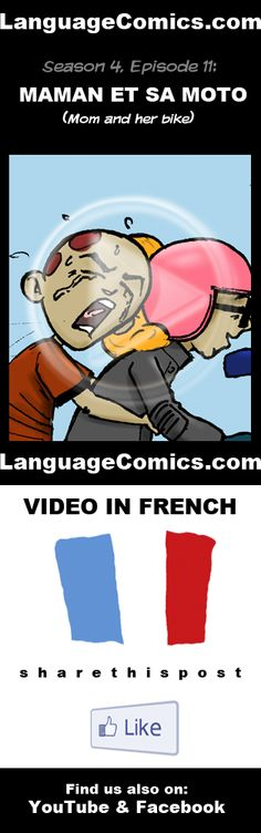 Practice your pronunciation and learn #French with this episode and many more. Enjoy and share!  http://www.youtube.com/watch?v=sEscWOwOdVY  ---------------------------------------------  Also find us on http://www.Facebook.com/LanguageComics and http://www.YouTube.com/LanguageComicsTeam
