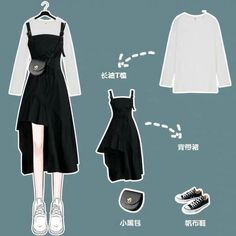 Kpop Fashion Outfits, Girls Fashion Clothes, Edgy Outfits, Pretty Outfits, Beautiful Outfits, Korean Outfit Street Styles, Korean Street Fashion, Korean Outfits, Korean Fashion Trends
