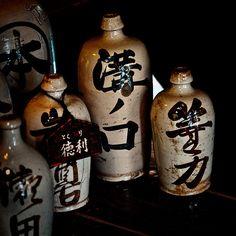 世田谷徳利 (por jimy40_2008)