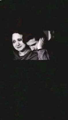 Love My Parents Quotes, Mom Quotes, Cool Music Videos, Good Music, Selfie Quotes, Aesthetic Songs, Islamic World, Islamic Videos, Cute Love Songs