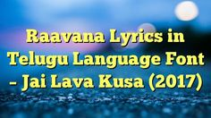 Raavana Lyrics in Telugu Language Font – Jai Lava Kusa (2017)