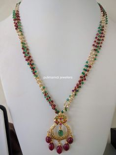 Pearl Necklace Designs, Jewelry Design Earrings, Gold Jewellery Design, Emerald Jewelry, Bead Jewellery, Beaded Jewelry, Gold Jewelry Simple, Jewelry Model, Chains