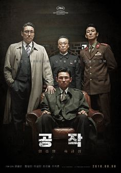 Watch The Spy Gone North : Summary Movies South Korea, An Agent Of The National Intelligence Service Is Sent To Beijing With The. 2018 Movies, Hd Movies, Movies To Watch, Movies Online, Lee Sung Min, Netflix, Korean Entertainment News, Youtube Movies, Korean Drama Movies
