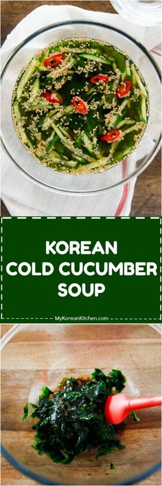 Korean Style Cold Cucumber Soup. A perfect spring/summer side dish! #cold #cucumber #soup #koreanfood #mykoreankitchen