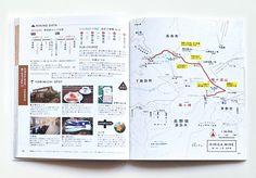 エディトリアルデザインの今 Vol.1 矢部綾子(kidd)
