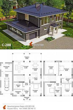 Model House Plan, Dream House Plans, My Dream Home, Morden House, Apartment Floor Plans, Sims 4 Houses, Dream House Exterior, Facade House, Home Design Plans