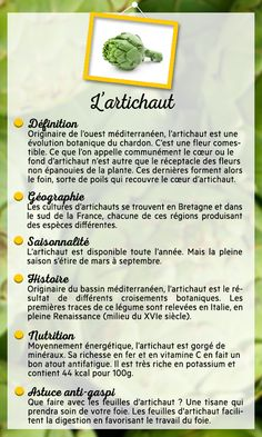 - Produits du Jour - La Quotidienne La Suite - France 5