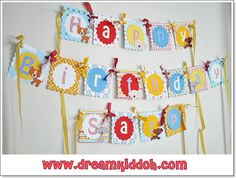 puppy birthday banner...this is so cute!!