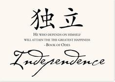 Happiness Chinese Symbol Tattoo