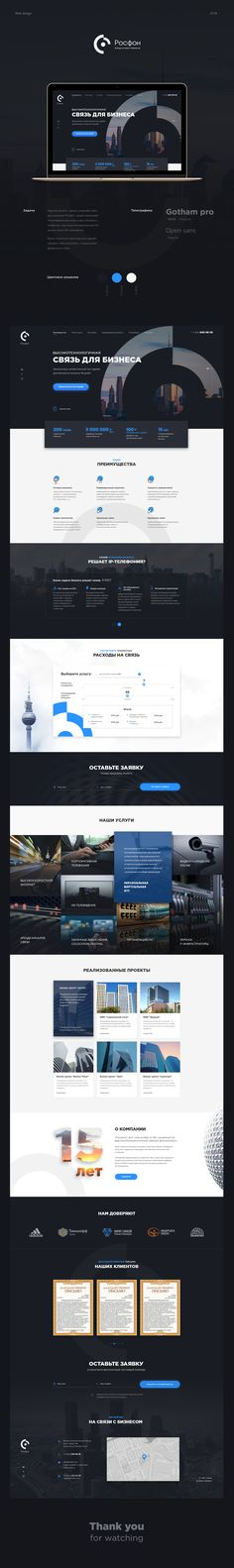 Rosfon website redesign on Behance